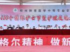 郑州树青医学中等专业学校隆重举行纪念5.12国际护士节暨护理专业技能大赛颁奖大会
